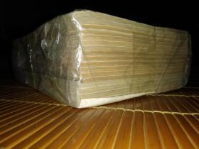 低价出售老《文物》杂志13册、老《考古学报》杂志4册,合售17册,识者得,,,,,