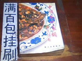 中国风味菜肴
