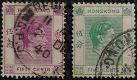 香港邮票1946年  男皇 乔治六世 5分、50分 信销2枚