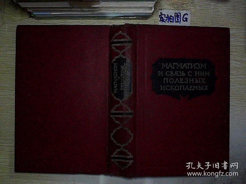 俄文书 (12)