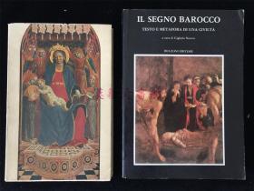 意大利语宗教风格艺术《CATALOGO DELLA PINACOTECA DI BRERA IN MILANO》、《IL SEGNO BAROCCO》两本合售。意大利壁画艺术、雕塑。宗教艺术、天主教圣母基督。一册图版数十幅,另一册是教堂建筑图片近十幅。包邮