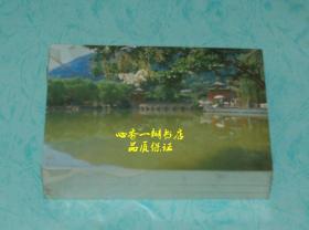 80年代明信片:大昭寺金顶/日本印刷//整包100张合售