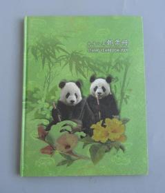 中国台湾九十八年邮票册一本
