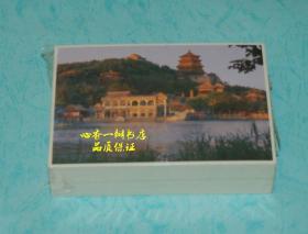 80年代明信片:颐和园夕照/日本印刷/整包100张合售
