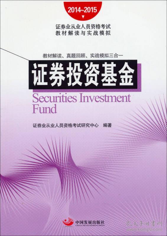 股票开户选择哪家证券所_证券从业人员能否开户购买股票_招商证券股票开户流程