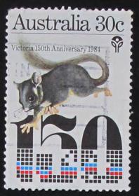 澳大利亚邮票-----维多利亚150周年纪念(信销票)