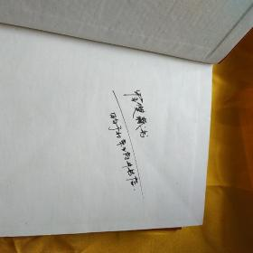 数学题解辞典 平面几何(精装)