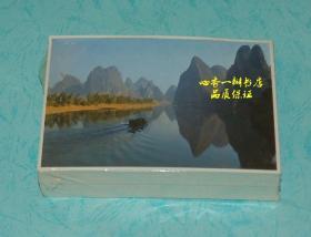 80年代明信片:上海外滩//日本印刷/整包100张合售