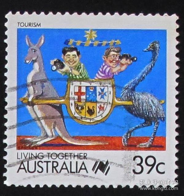 澳大利亚邮票----旅游(信销票)