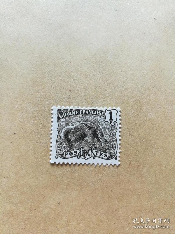 外国邮票 法属圭亚那邮票动物 1枚(乙2-1)