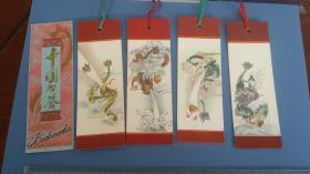 龙图 中国书签 一套四种
