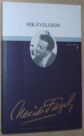 土耳其语原版书 Hikayelerim (Kod:1)