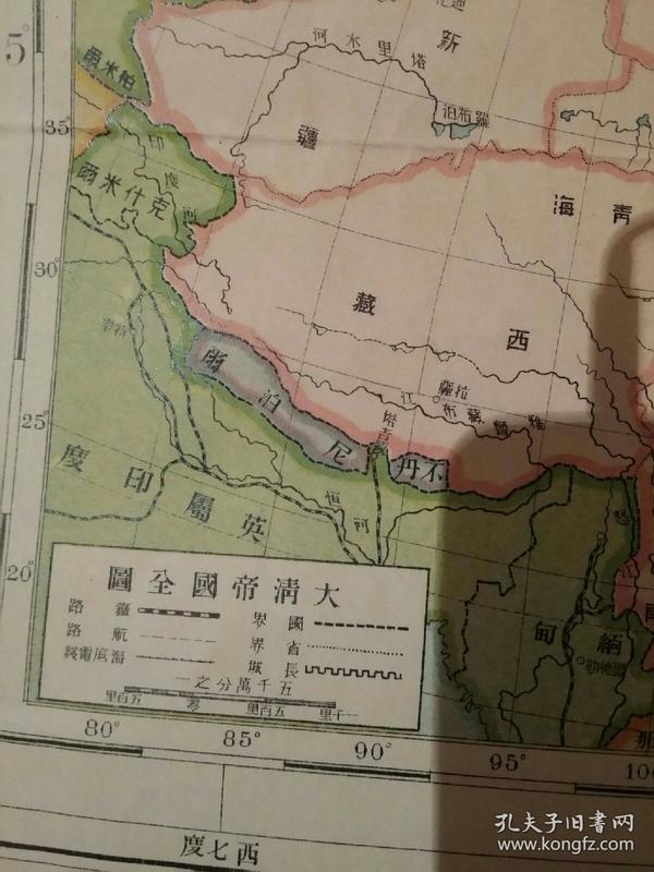 宣统年间地图