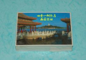 80年代明信片:北海夕照/日本印刷/整包100张合售
