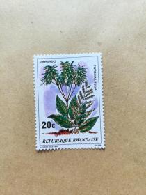 外国邮票 卢旺达邮票植物 1枚(乙2-1)