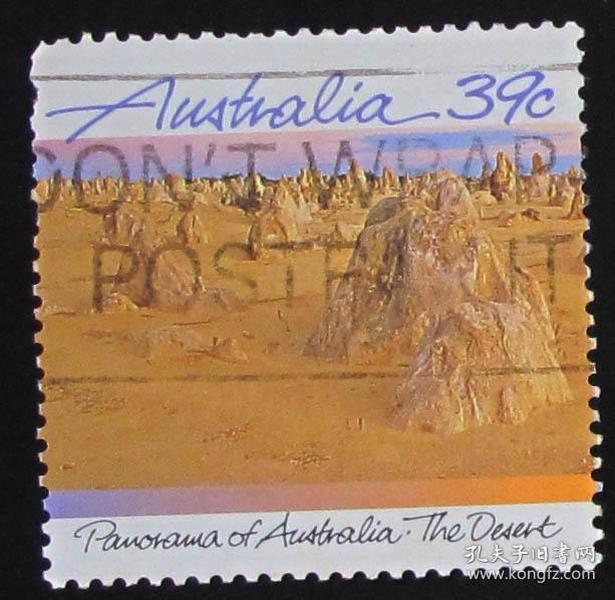 澳大利亚邮票-----鲍劳拉 澳大利亚的沙漠(信销票)