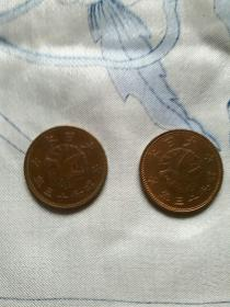 日本飞鸟一钱老钱币 昭和十三年美品两枚
