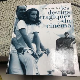 Les destins tragiques du cinema
