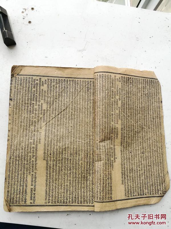 绘图济公传前集后集合订。