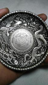 下乡收的老货【旧物换钱】吉林省光绪元宝龙凤呈祥银元盘