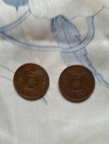 日本桐叶一钱老硬币 昭和十年,十二年美品各一枚 包浆不错