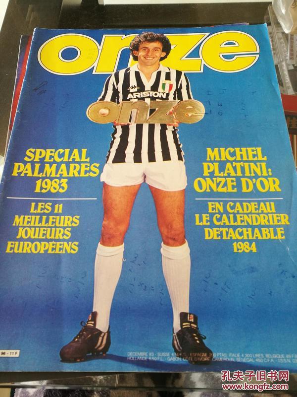 ONZE法国足球杂志1983.96