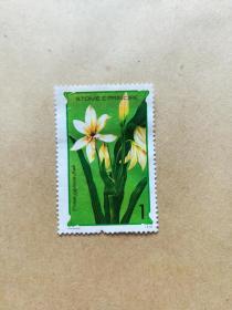 外国邮票 圣多美和普林西比邮票花 1枚(乙2-2)