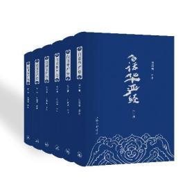 白话华严经(全六册)