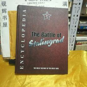 ENCYCKOPEDIA  THE BATTLE OF  STALINGRAD