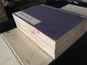 《骨董太平记》1函3册全(附外纸函盒),1931年日本出版。日本古董文物古代工艺历史知识之类