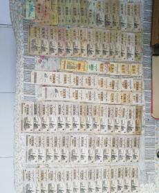 天津市地方粮票:2500克粮票60张+伍市斤25张+半市斤6张+壹市斤2张+500克2张+1000克1张〈共96张〉合售