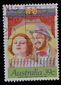 澳大利亚邮票-----20年代的舞台(信销票)