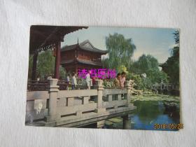 明信片:上海豫园《九狮轩》——上海人民美术出版社 1966年版