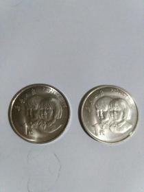 希望工程纪念币