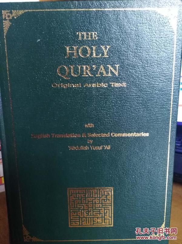THE  HOLY QURAN orginal arabic text(英阿对照)