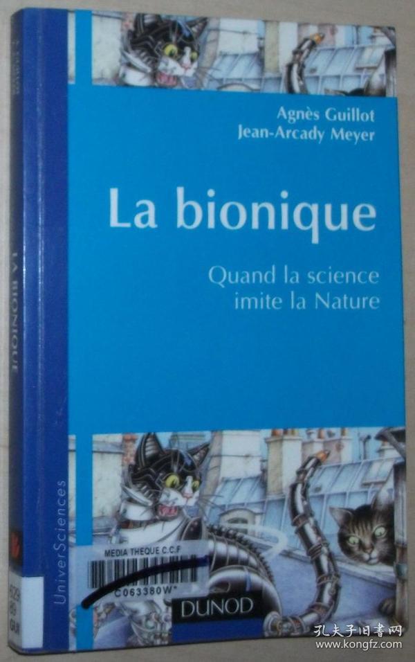 法语原版书 La Bionique : Quand la science imite la nature 仿生学:当科学模仿自然时 2008 de Agnès Guillot  (Auteur), Jean-Arcady Meyer  (Auteur)