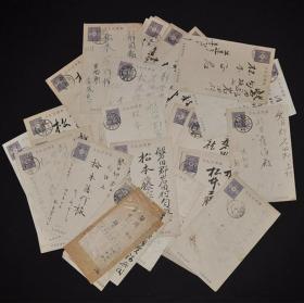 ▲民国日本实寄邮资老明信片30枚/邮品邮票邮戳/文玩古董/绘叶书
