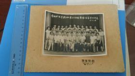 1961年淮南矿业学院地采6105班毕业纪念,南京中山路环球照相。
