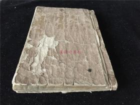 和刻本嘉永三版《诗韵含英异同辨》存第一册。较清本多了注释