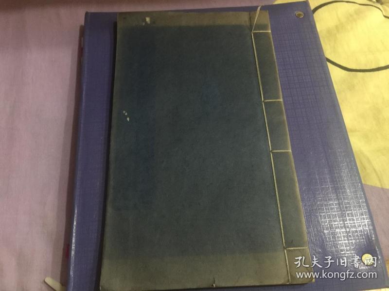 毛主席诗词三十七首1963年一版一印(线装)