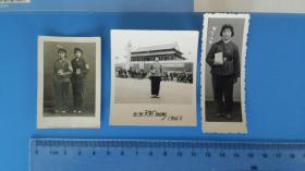 1967女红卫兵摄影形象三种老照片