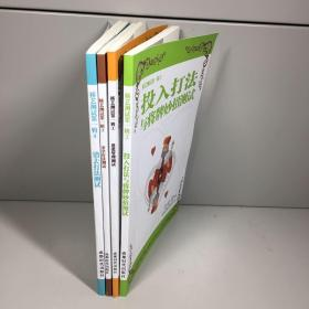 桥艺测试第一辑 《1》《2》《3》《4》全四册 9787546414959 【一版一印 95品+++ 内页干净 实图拍摄 看图下单 收藏佳品】