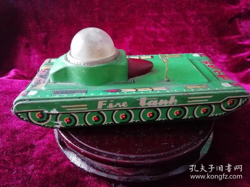 老铁皮玩具(喷火坦克)八九十年代 包老包真