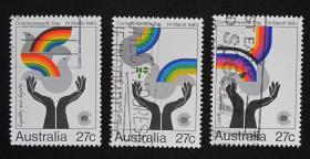 澳大利亚邮票-----联邦纪念日(信销票)