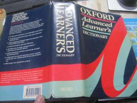 OXFORD Advanced Learner's DICTIONARY【牛津高阶学习词典】