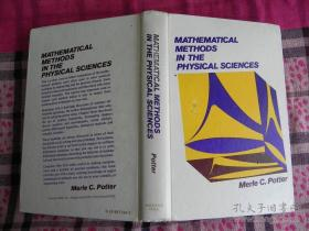 Mathematical Methods in the Physical Sciences 精装原版