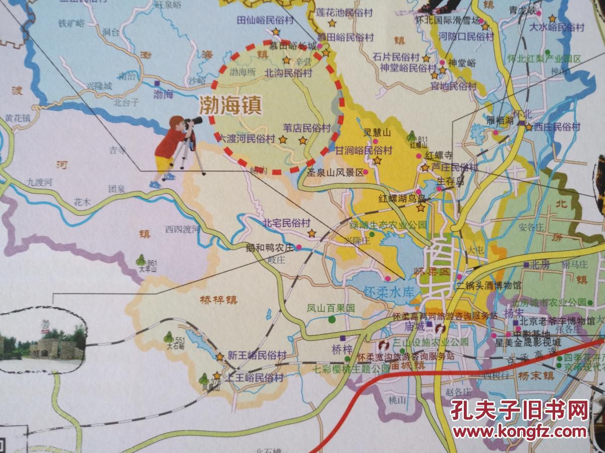 科技列车3d卫星地图