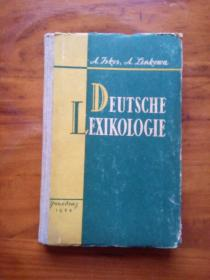 deutsche lexikologie