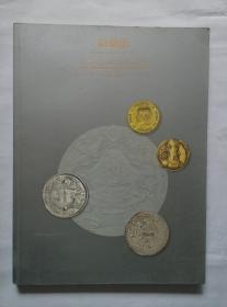 《华夏国拍2013春季拍卖会----机制币》
