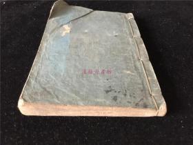乾隆21年和刻本《唐诗材》1册4卷全,由江户时期的汉学者编辑,首尾牌记版权印挺特别。古代日本学人学习汉诗的书籍之一,孔网惟一